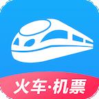 智行火车票极速版