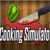 料理模拟器无限金钱破解版