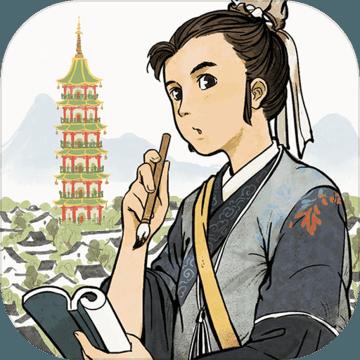江南百景图游戏国际版