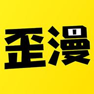 歪歪漫画韩漫首页app