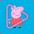 猪猪视频直播软件