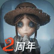 第五人格国际版中文版