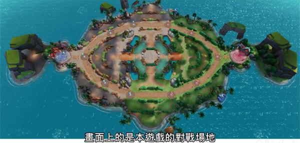宝可梦 Unite在哪下载 腾讯宝可梦 Unite正式版下载地址