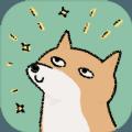 狐里狐涂手游最新试玩版