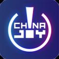 ChinaJoy2020新版