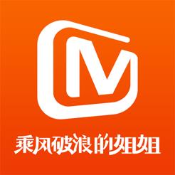 芒果TV免费领取vip版