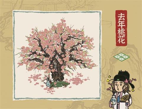 《江南百景图》七夕特色建筑有哪些 七夕特色建筑是什么