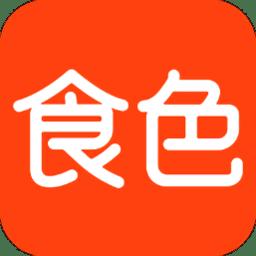 食色短视频破解版地址链接app