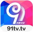 91影视无广告免费版