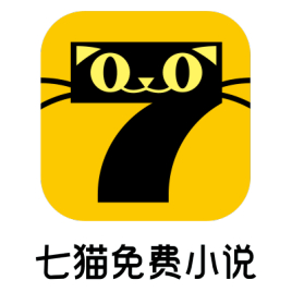 精品七猫小说在线阅读最新版v5.1.10