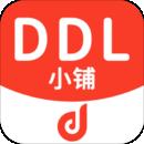 DDL小铺2020购物软件