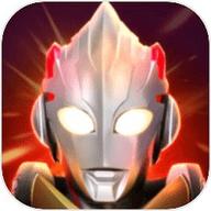 奥特曼宇宙英雄无限钻石版免费下载无病毒