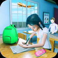 虚拟高中学校女孩游戏模拟器