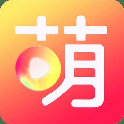 萌比直播app最新版