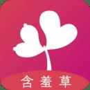 含羞草研究所直播app