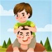 中国式爸爸