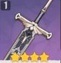 《原神》西风大剑给谁用 西风大剑怎么获得