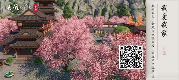 天刀手游家园布景二维码分享 家园模板二维码图大全