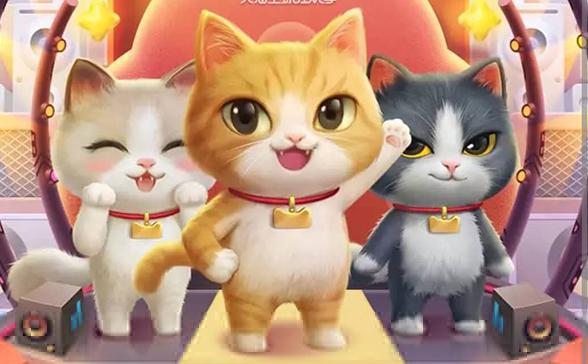 2020淘宝双十一养猫攻略介绍
