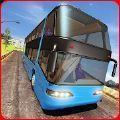 欧洲豪华巴士