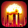 城市粉碎模拟器