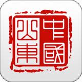 山东个人档案查询软件