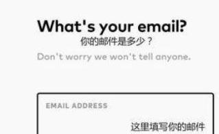 手机注册拳头账号页面翻译 拳头账号注册官网中文翻译