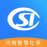 河南社保养老认证app