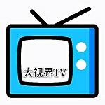 大视界TV电视版最新密码版