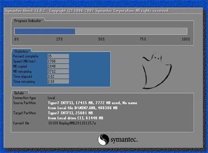 深度技术WIN7 32位装机版v2020.12