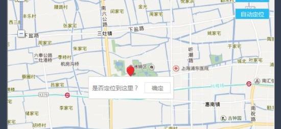 Fake Location怎么用、安装方法及使用教程