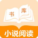 小说帝阅读器免费版