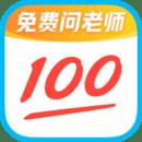 作业帮直播课教师版app