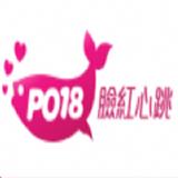 po18脸红心跳小说app