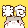 米仓阅读免费正版