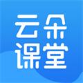 云朵课堂app