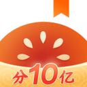 番茄小说免费听书