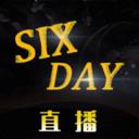 六天直播app最新免费版