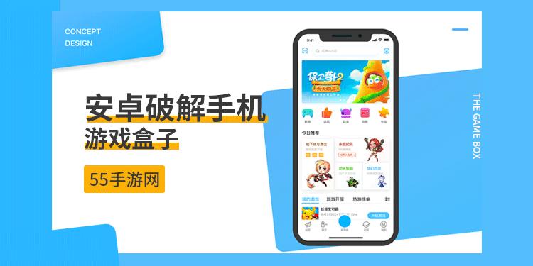 免费手游平台app推荐