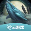 妄想山海云游戏平台