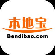 上海本地宝app