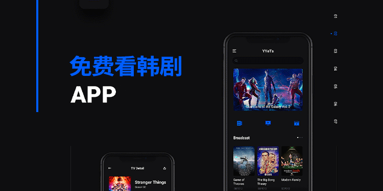 专门看韩剧app可以投电视的推荐
