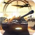 天天狙击坦克最新版