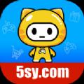 5sy手游盒子最新版