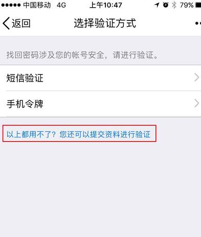 腾讯QQ绿色版