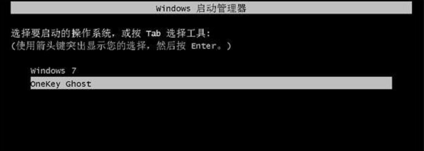 雨林木风 ghost win7系统 32位旗舰版v202003