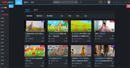 youku优酷播放器