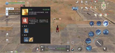 天涯岳明刀手机游戏回收系统