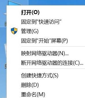 老毛子 Win7 SP1 全新旗舰版 64位 lopatkin v7601.23934