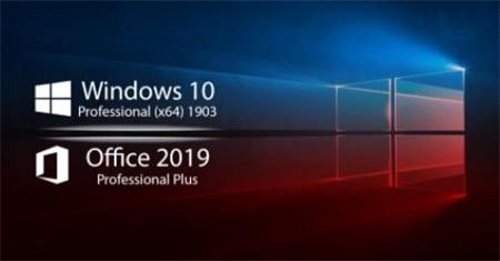 大地系统ghost windows10电脑城纯净版64位系统重装v2021.01
